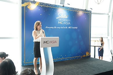 Irene Chua, Northstar Meetings Group's vice president/group publisher, Asia, spoke at the inaugural M&C Asia Stella Awards 2019.