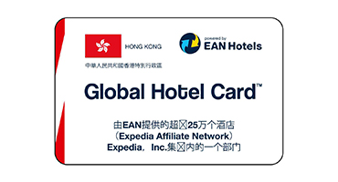 global hotel card powered by ean expedia affiliate network hotels is fast expanding its global offerings its individual travel gift cards - Global Travel Card
